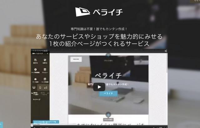 スクリーンショット(2015-07-09 13.53.47)