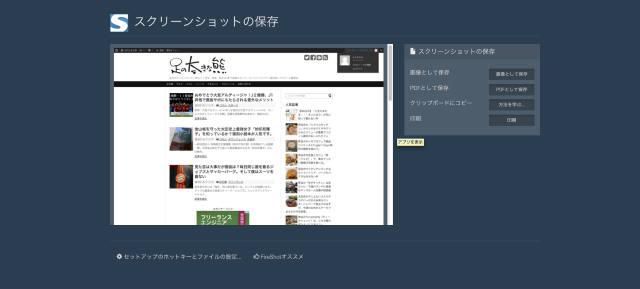 スクリーンショット 2015-11-16 16.33.39