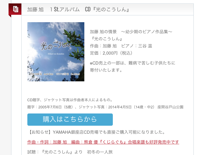 スクリーンショット(2015-11-25 18.04.39)