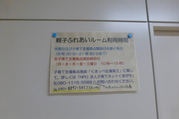 P1190606