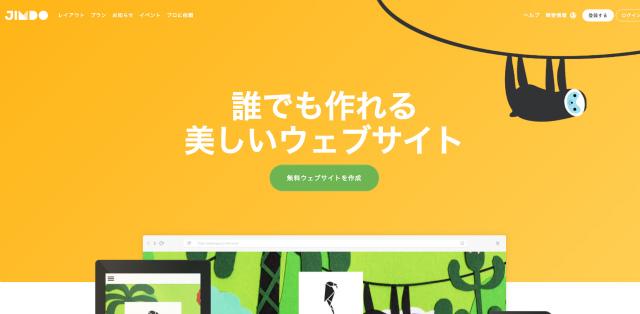 スクリーンショット 2017-02-23 22.16.04