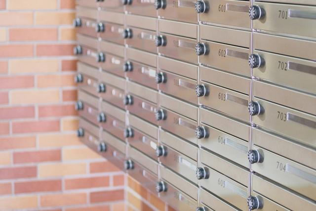 DM(ダイレクトメール)の郵送・発送方法
