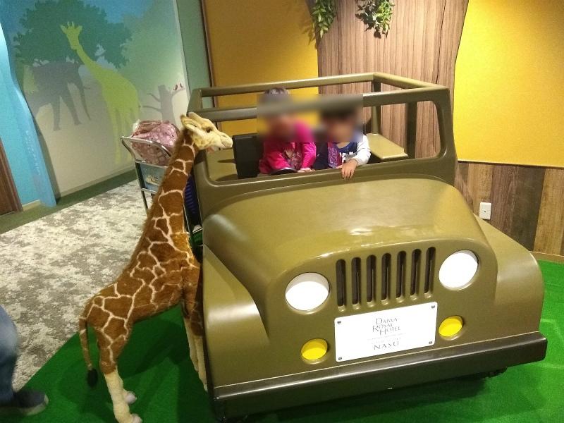 【栃木】子どもが喜ぶホテル「ロイヤルホテル那須」のサファリルーム